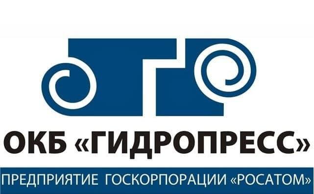 ОКБ Гидропресс