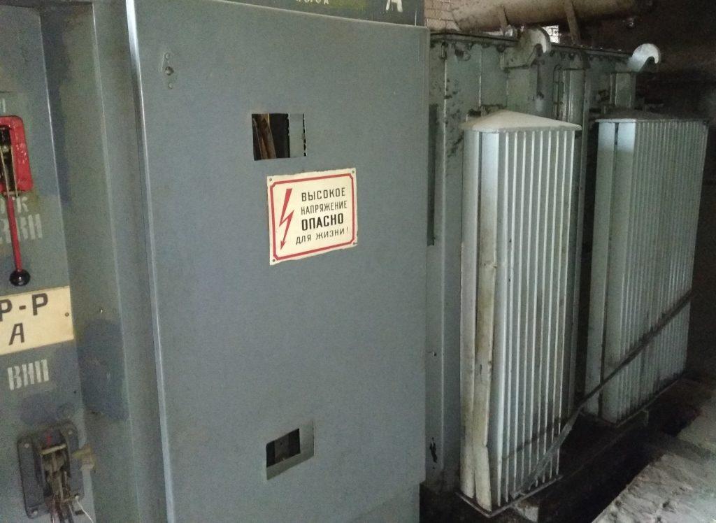 Измерение сопротивления изоляции привода высоковольтного выключателя