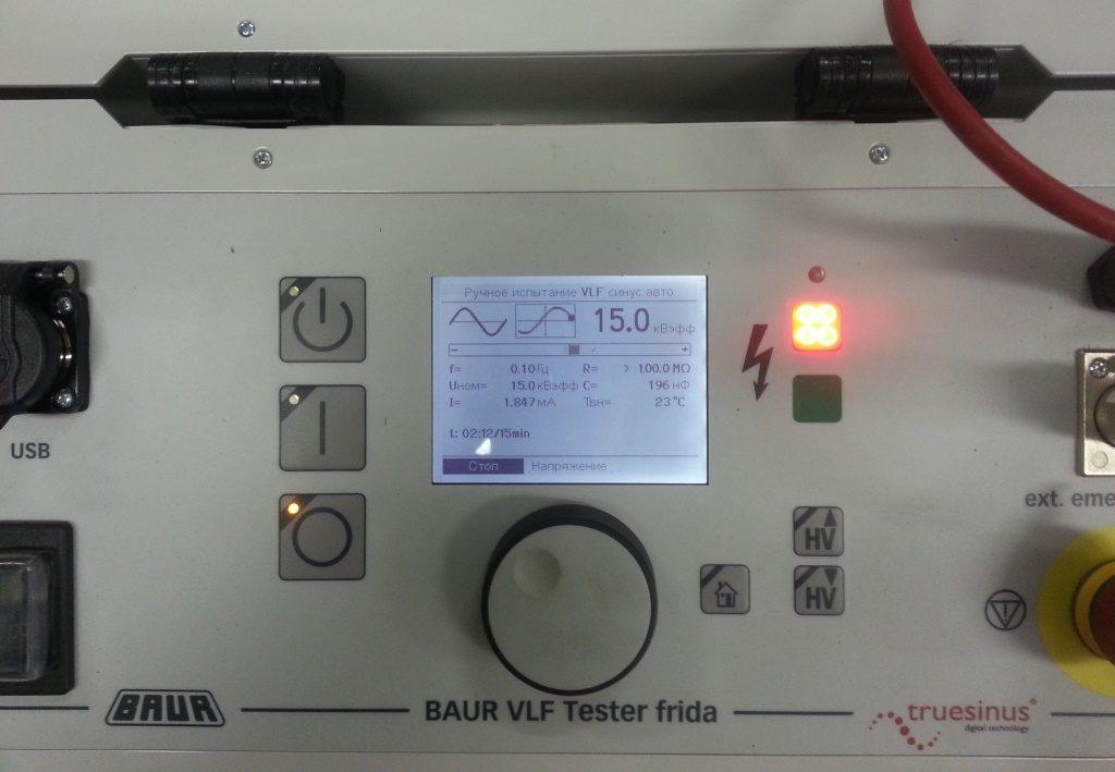 Высоковольтные испытания кабеля из сшитого полиэтилена